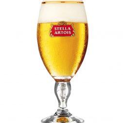 Stella Artois Beer Glass 20oz 58cl
